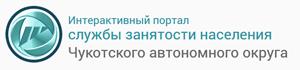http://trud87.ru/