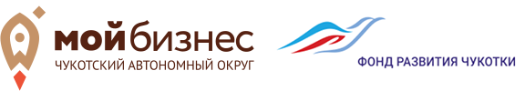 Фонд развития Чукотки
