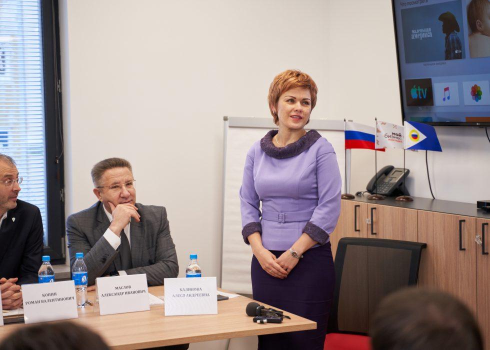 2020-01-22_Открытие Центра Мой бизнес Чукотка 12