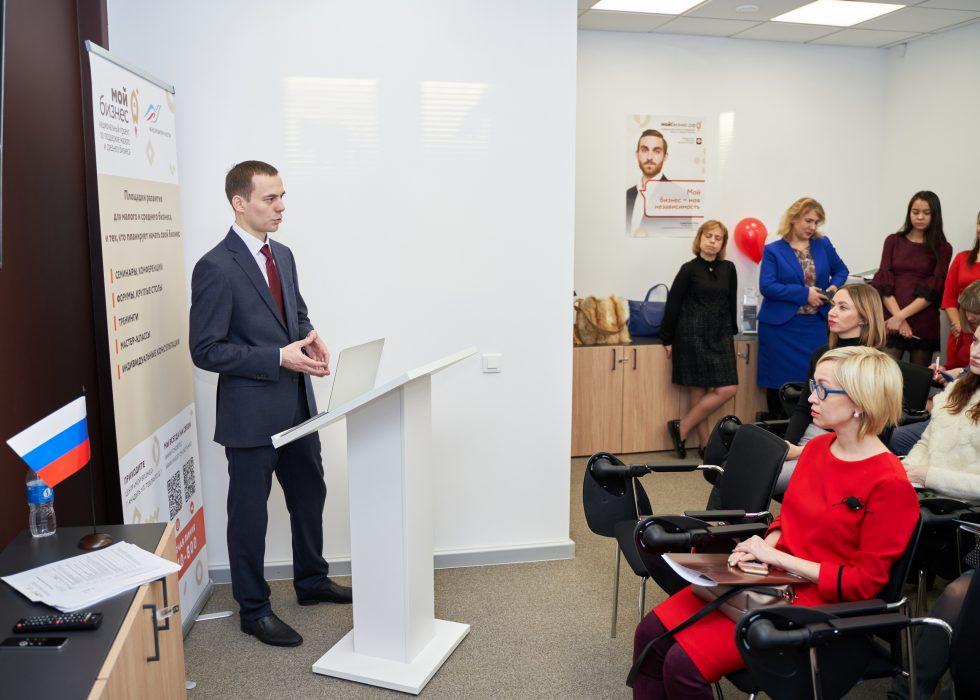 2020-01-22_Открытие Центра Мой бизнес Чукотка_первое мероприятие для бизнеса 4