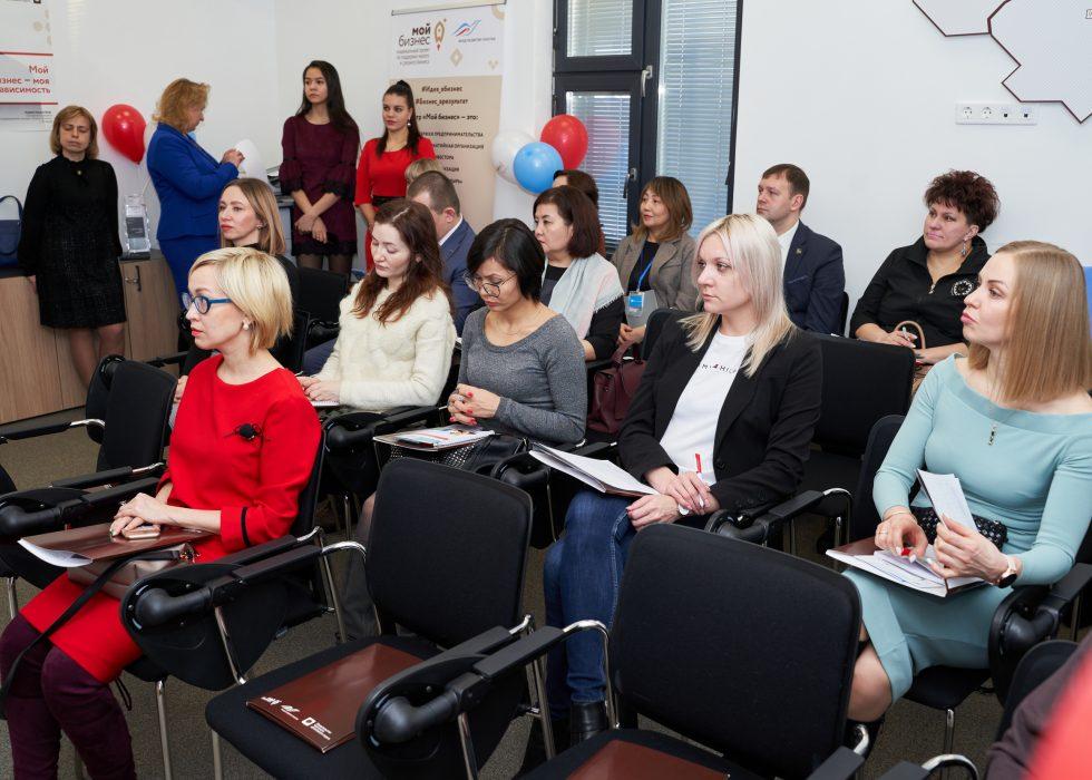 2020-01-22_Открытие Центра Мой бизнес Чукотка_первое мероприятие для бизнеса 5