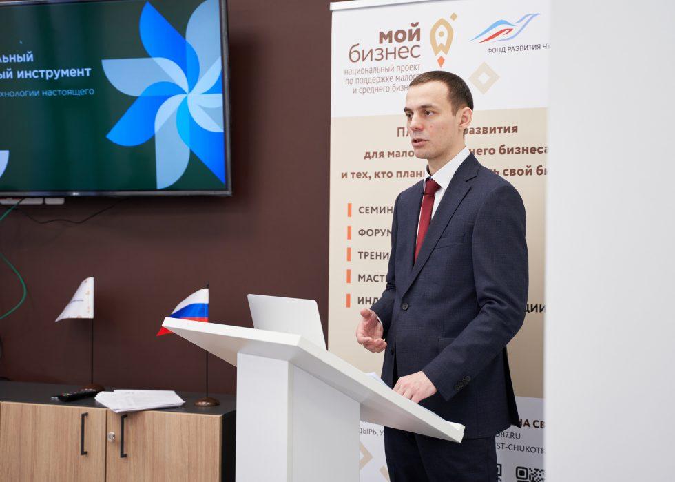 2020-01-22_Открытие Центра Мой бизнес Чукотка_первое мероприятие для бизнеса